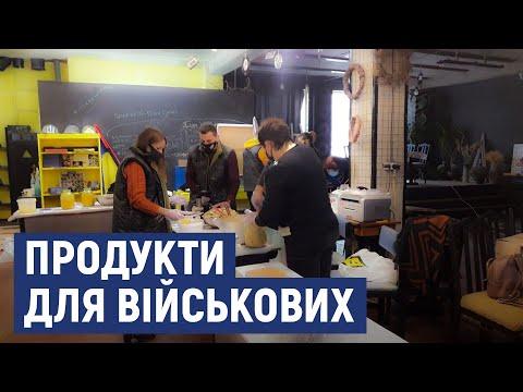 Суспільне Кропивницький: У Кропивницькому збирають продукти для військових на передову