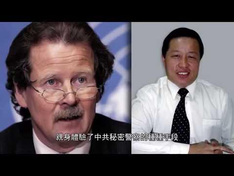 高智晟被失踪1000天 耿和吁世界认清中共(图)