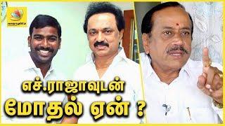 H.ராஜாவுடன் மோதல் ஏன் ?  : Tamilan Prasanna Interview | Anti Indian Troll, Joseph Vijay