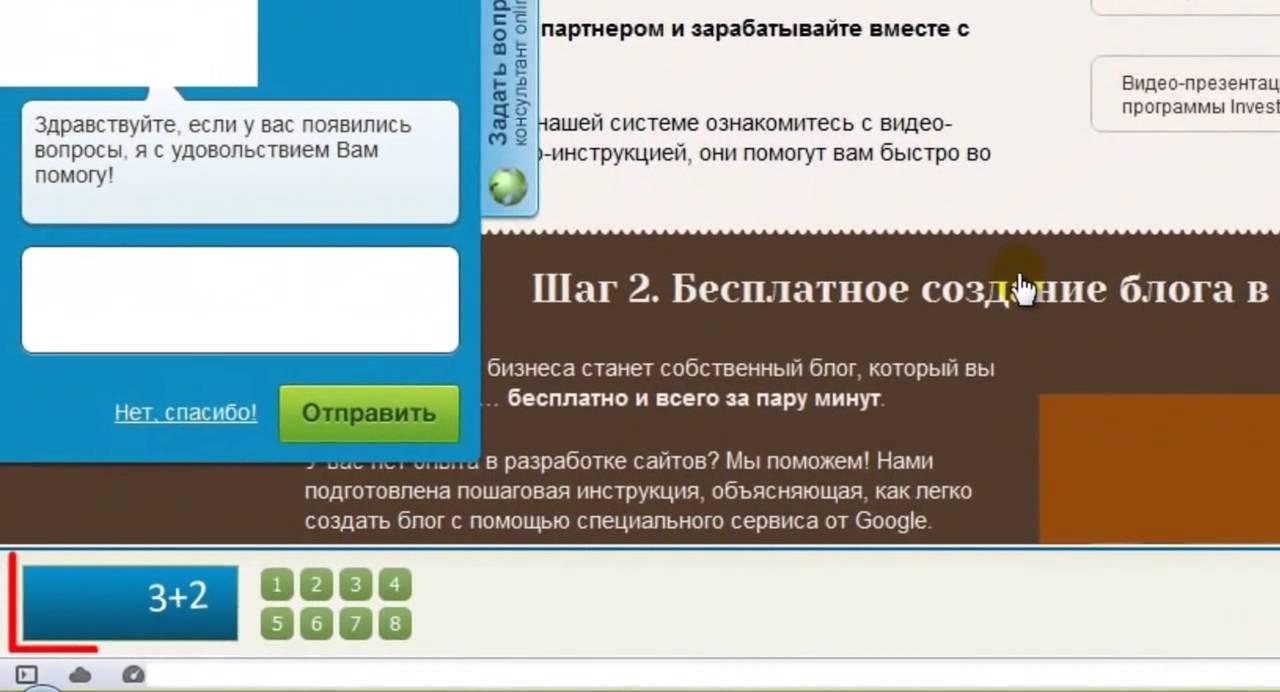 Заработать деньги в интернете в украине прямо сейчас прогнозы спорт экстрасенс