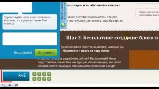 Как заработать деньги на Украине в интернете, подробно