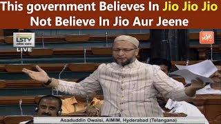 AIMIM MP Asaduddin Owaisi Strongly Opposed The Aadhaar Amendment Bill 2019 In Lok Sabha |Parliament