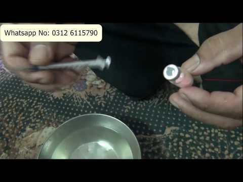 Repeat Ranikhet Ka ilaj | Ranikhet Vaccine In Urdu By