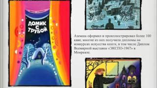 Юнна Мориц.Стихотворение « Домик с трубой» . Читает Козлов Дмитрий.