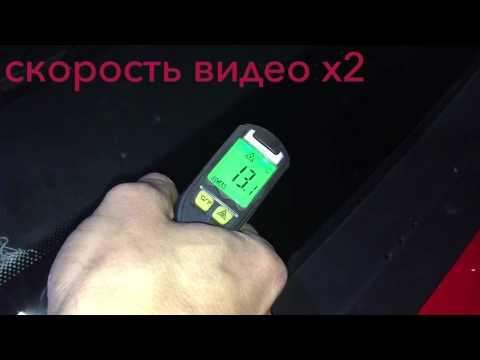Обогрев лобового стекла Приора - YouTube