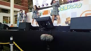 第5回KKB夢応援フェスタ AKB48 team8 スペシャルステージ ハロウィンナ...
