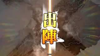 【Ver2.0.0D】 【自軍】 SR知勇一転王異・R黄月英(士気)・SR諸葛亮(士気...