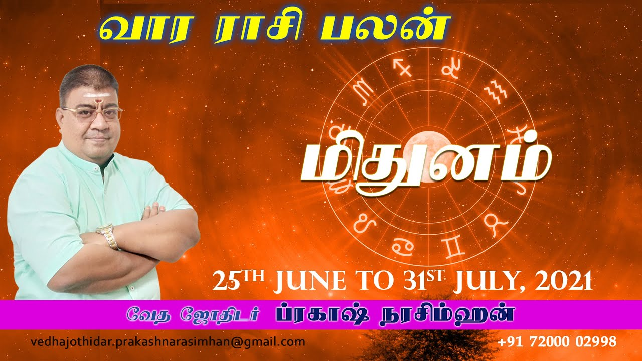 Download Mithuna Rasi Weekly Palan 25th July to 31st July, 2021 | Vedha Jothidar #weeklyrasipalan #rasipalan