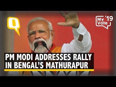 PM Modi Addresses Rally in Mathurapur, West Bengal