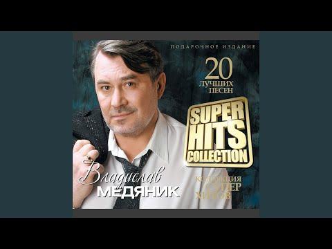 Top Tracks - Slava Medyanik