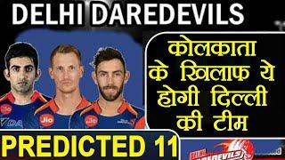 IPL 2018 : Delhi Daredevils' Predicted playin...