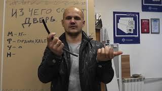 видео Как выбрать металлическую дверь