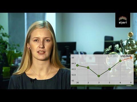 Курсы доллара и евро растут на открытии
