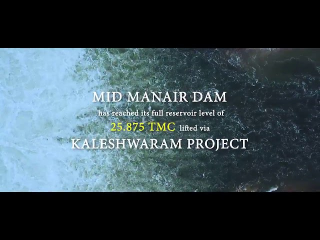 A short video of Hon'ble CM Sri KCR's visit to Mid Manair Dam | Kaleshwaram Project