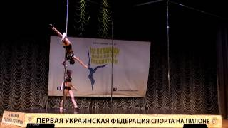 Lila Dance School children Pole Dance competition in Kiev - Pussy Cat Dolls - Do not cha