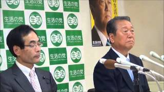 5月14日夕方、小沢一郎代表が次期参院選における岩手県選挙区の候補者擁...