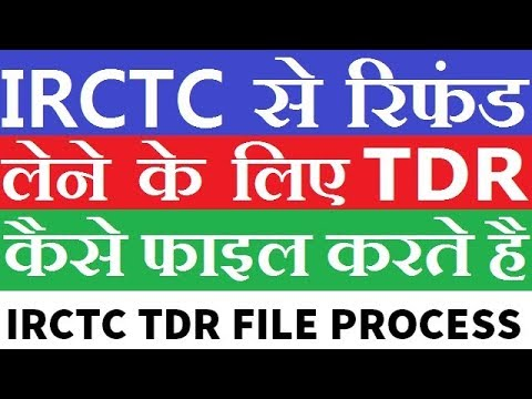How To File TDR Full Process For Refund In Indian Railway 2018
