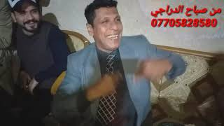 حفلات اياد الزيبق 07705828580 في الحريه