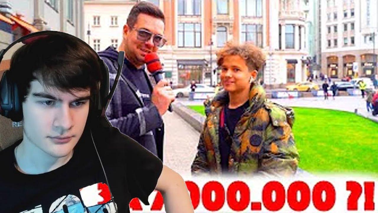 Братишкин смотрит: Сколько стоит шмот  Лук за 7 000 000 рублей!