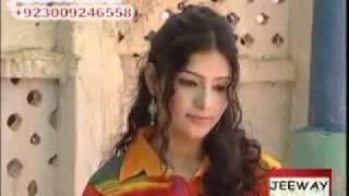 Youtube   Hindko Song   Ashraf Hazara   Ik Dil Da Tota Gia Dil Chura Ke
