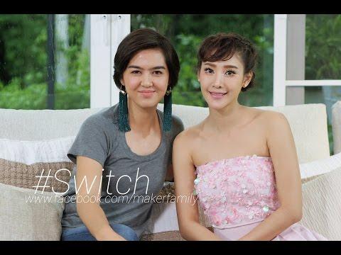 รายการ #Switch EP95 : แตงโม-ภัทรธิดา [ออกอากาศ 26/7/59]
