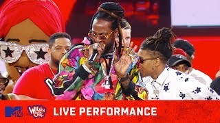2 Chainz Keeps It Real w/  'Statute Of Limitations' 🎶 Wild 'N Out