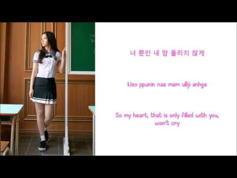 Don't Come to me as Goodbye (Six Flying Dragons OST) - Eunha (of GFriend) Lyrics [ENG+ROM+HAN]