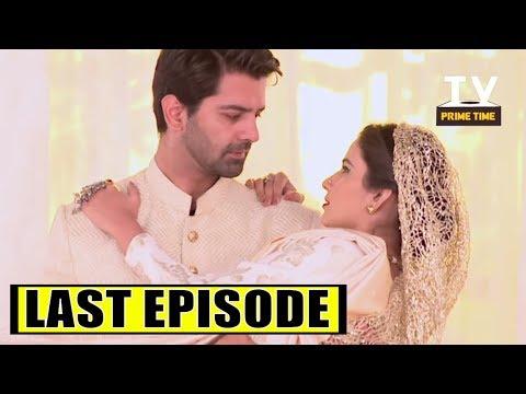Iss Pyar Ko Kya Naam Doon 3 Last Episode | Happy Ending | टीवी प्राइम टाइम  हिन्दी