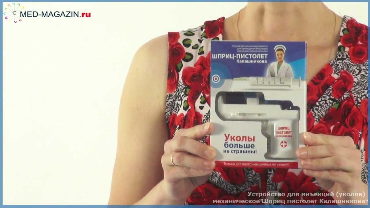 Средства введения инсулина becton dickinson s. A. Eli lilly medic-o-planet twobiens. Купить в киеве и украине по низкой цене интернет магазин.