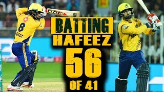 Mohammad Hafeez Superb Batting 56 of 41 in PSL | Multan Sultans Vs Peshawar Zalmi | HBL PSL 2018