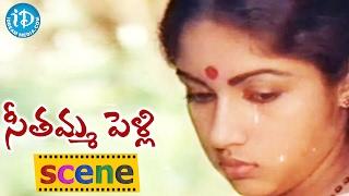 Seethamma Pelli Movie Scenes - Revathi Makes Mohan Babu Angry || Murali Mohan || Bapu