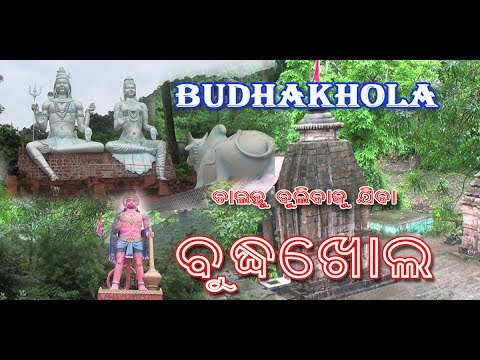 "Tourist place of Ganjam : ""BUDHAKHOLA""."