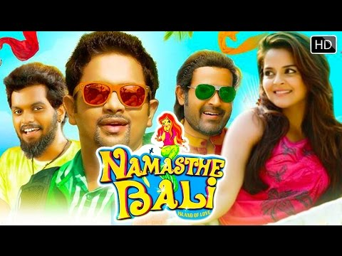 Malayalam Full movie 2015 Namasthe Bhali | Aju Varghese, Roma | Malayalam Comedy movie 2015