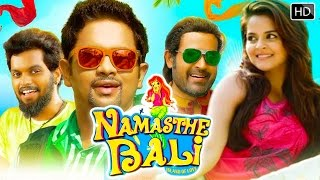 Malayalam full movie 2015 new release Namasthe Bhali | Malayalam full movie HD