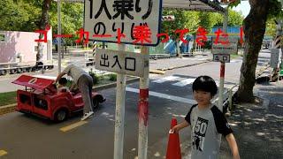 広島市西区の大芝交通ランドでゴーカートに乗って来ました!
