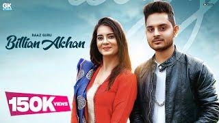 Billian Akhan (Official ) Raaz Guru | Z Sanj |ED AMRZ | New Song 2018 | GK.Digital
