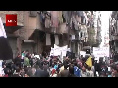 حلب - السكري - مظاهرة خرجت في الحي 2013-3-1