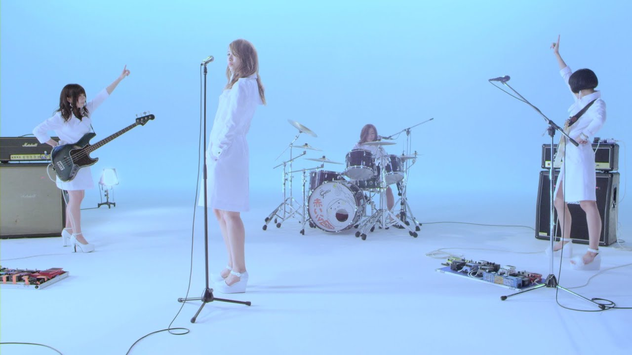 赤い公園「KOIKI」MUSIC VIDEO -...