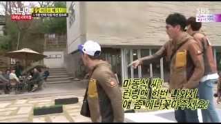 Running Man meet Gong Yoo ep.243
