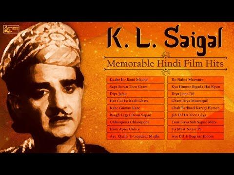 Best Of K.L. Saigal | Old Hindi Film Songs | Kundan Lal Saigal Songs | Shahjehan | Tansen