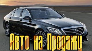 Авторынок Бишкек!!! Авто на продажу!!! Новое 2017!!!