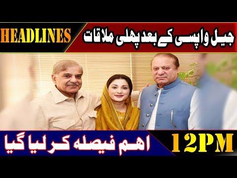 News Headlines | 12:00 PM | 9 May 2019 | Lahore Rang