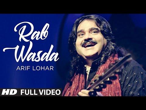 Rab Wasda (Dildar): Arif Lohar New Song 2015   Prince Ghuman   Latest Punjabi Song