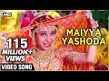 Maiyya Yashoda - Video Song   Hum Saath Saath Hain   Kavita Krishnamurthy   Alka Yagnik