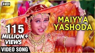 Maiyya Yashoda - Video Song | Hum Saath Saath Hain | Kavita Krishnamurthy | Alka Yagnik