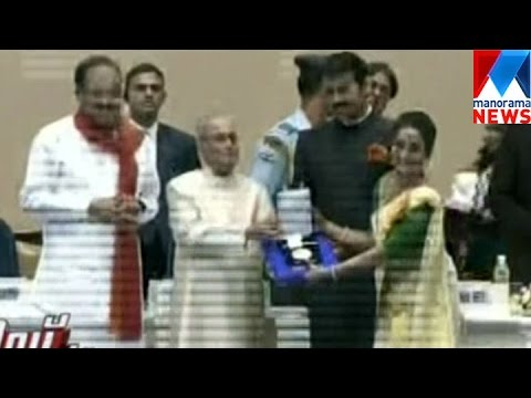 National film awards | Manorama News