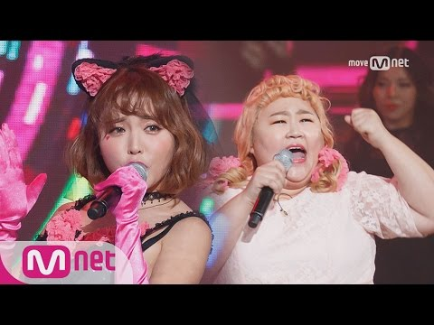 Golden Tambourine 갓떼리 홍진영, 홍윤화와 큐트섹시 무대! ′Cutie honey′ 170209 EP.9