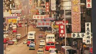 Hong Kong 1960 to 1980