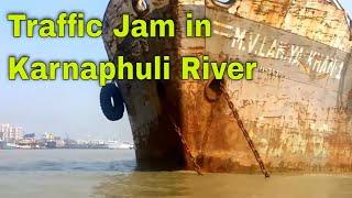 Karnafuli River Chittagong || Kornophuli || Kornophuli River Bangladesh Mp3