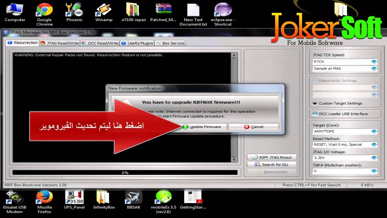 RIFF BOX DCC LOADER USB INTERFACE USB DRIVERS FOR WINDOWS 8